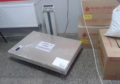 Відправлення теплоакумуляційних обігрівачів через фірми поштового замовлення
